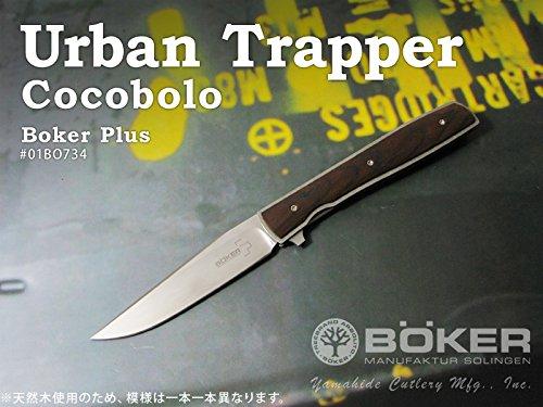 BOKER Plus/ボーカー プラス #01BO734 アーバントラッパー/ココボロ フォールディングナイフ 【日本正規品】 B01LWQR1QG