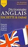 Dictionnaire Anglais (français-anglais / anglais-français) par d`Oxford