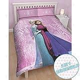 Disney Frozen Spring UK Double/US Full Duvet Cover and Pillowcase Set