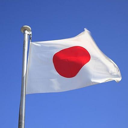 Bandera de Moresave de 1,5 m x 0,9 m, banderas de la Copa ...