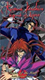 Rurouni Kenshin: Shadow of the Wolf [VHS]