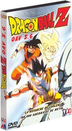 dragon ball cooler dvd - 8