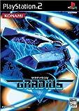 Gradius V [Japan Import]
