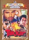 Takkar Name (Bollywood Movie / Indian Cinema / Hindi Film / SunilShetty / Sonali Bendre / DVD) by Naseeruddin Shah