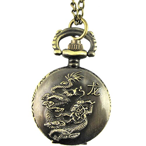 YouYouPifa Special 3D Embossed Lucky Dragon Copper Animal Small Pocket Watch