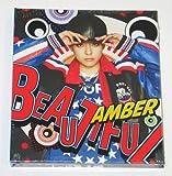 AMBER f(x) - Beautiful (1st Mini Album) CD + Photo Booklet + Photocard