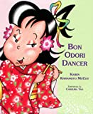 img - for Bon Odori Dancer book / textbook / text book