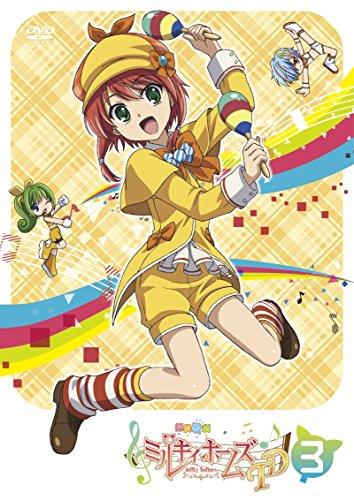 Animation - Tantei Kageki Milky Holmes Td Vol.3 [Japan DVD] PCBX-51623