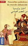 Nouvelles policières du monde abbasside : Edition bilingue français-arabe par Zakharia