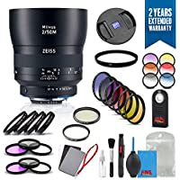 Zeiss Milvus 50mm f/2M ZF.2 Lens for Nikon F - 2096-558 with Cleaning Accessory Kit and 2 Year Extended Warranty