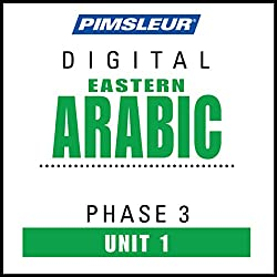 Arabic (East) Phase 3, Unit 01
