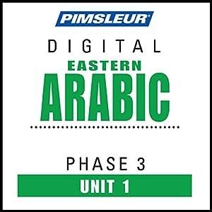 Arabic (East) Phase 3, Unit 01 Audiobook