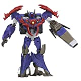 Transformers Prime Beast Hunters Voyager Class Shockwave Figure 6.5 Inches