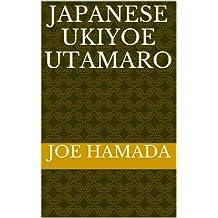 JAPANESE UKIYOE UTAMARO