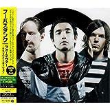 フォーネバー-デラックス・エディション(DVD付)
