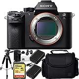 Sony Alpha a7S Mark II a7S II a7SII ILCE7SM2/B Mirrorless Camera 32GB Bundle 10PC Accessory Kit - International Version