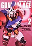 Mobile Suit Gundam AGE-First Evolution-(2) (Kadokawa Comics Ace) (2012) ISBN: 4041202493 [Japanese Import]