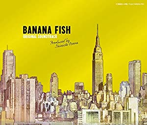 BANANA FISH DVD