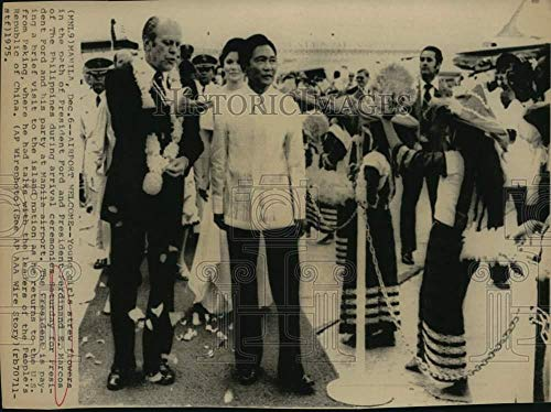 1975 Press Photo President Ford with President Ferdinand E. Marcos in Manila