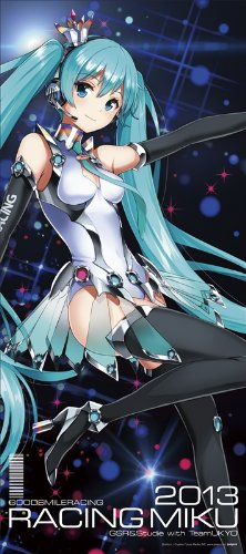 Hatsune Miku Racing Miku 2013 ver. Sports Towel (japan import)