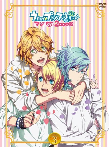 Animation - Uta No Prince-Sama Maji Love 2000% 3 (DVD+CD) [Japan DVD] KIZB-140