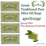 Olive Oil Soap Papoutsanis (4pcsx125g) For Sale