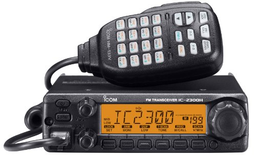 ICOM 2300H 05 144MHz Amateur Radio by Icom