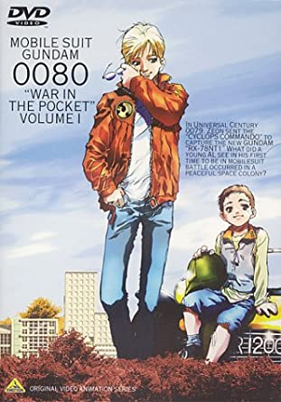Amazon   機動戦士ガンダム 0080 ポケットの中の戦争 vol.1 [DVD]   アニメ
