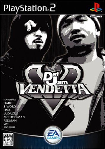 Def Jam Vendetta [Japan Import]