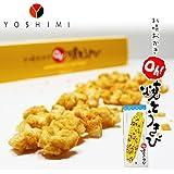 【YOSHIMI】 札幌おかき Oh!焼きとうきび 6袋入り