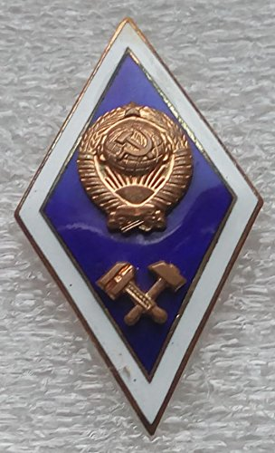 Sign of the end of the Technical institute USSR Soviet Union Russian Historical award