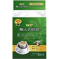 UCC 悠诗诗滴滤式职人咖啡粉(深厚浓郁)(7g*8p) 56g(日本进口)