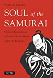 Soul of the Samurai, Thomas Cleary, 4805312912