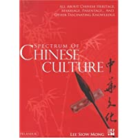 Spectrum of Chinese Culture