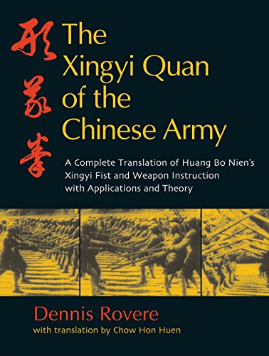 The Xingyi Quan of the Chinese Army: Huang Bo Nien's Xingyi Fist and Weapon Instruction