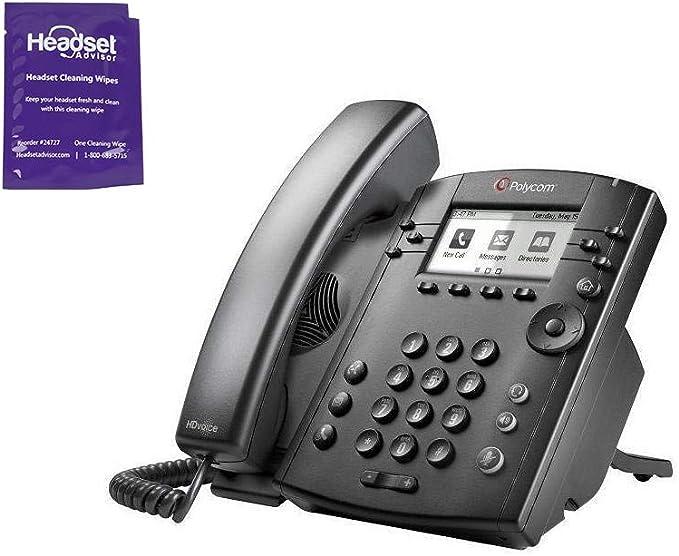 6 Line PoE Polycom VVX 311 Corded Business Media Phone System Replaces VVX 310 2200-48350-025