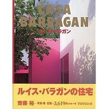 Barragan - Casa