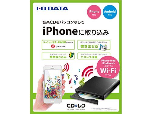 I-O DATA iOS & Android corresponding music CD capture drive CDRI-W24AI by I-O Data (Image #7)