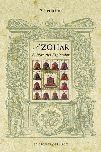 the zohar pritzker edition vol 1 pdf
