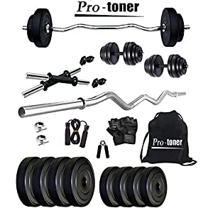 Protoner 20kg with 3 Rods PVC Weight Lifting Package