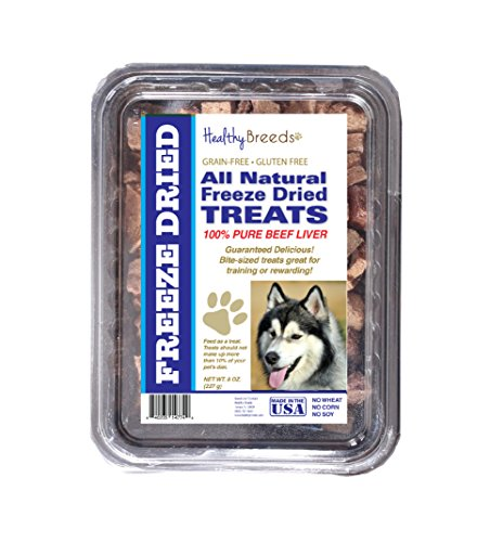 Puppy Husky (Healthy Breeds Freeze Dried Treats for Puppies for Siberian Husky - OVER 200 BREEDS - Multiple Meats Meat Made in The USA - 8 oz)