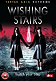 Wishing Stairs [DVD]