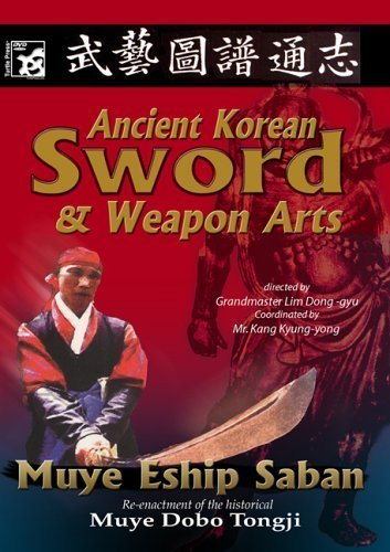 pon Arts DVD by Turtle Pres by Sang H. Kim ()