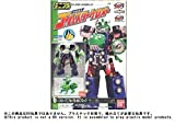 Bandai Minipura Tokumei Sentai Go-Busters mission coalescence Go Buster Kero O (single) Buster Animal FS-00 Frog