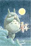 My neighbor Totoro 1000pieces Ghibli jigsaw Puzzles 1000-203 (japan import)
