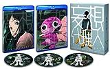 Paranoia Agent (Mousou Dairinin) Blu-ray Box [Blu-ray]