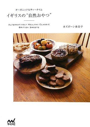 Igirisu no shizen oyatsu : Oganikku na ti taimu. pdf