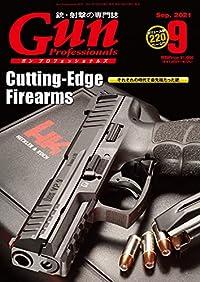 Gun Professionals(ガンプロフェッショナルズ) 2021年9月号