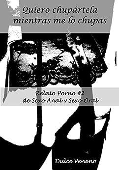 Порно школьный анал бесплатно фото 24-750