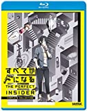 The Perfect Insider [Blu-ray]
